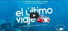 El Último Viaje; Documental de Tragedia Celeste Ya Esta Disponible en Internet